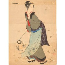 鏑木清方: Waitress from shop called HANAO - Asian Collection Internet Auction