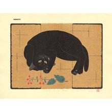 Nishida, Tadashige: Wake Up - 2 (B) - Asian Collection Internet Auction