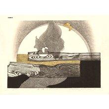 Iwami Reika: Unasaka-B - Asian Collection Internet Auction