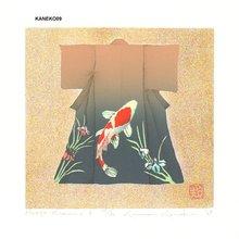 Kaneko, Kunio: Happy Kimono 6 - Asian Collection Internet Auction