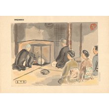 Wada Sanzo: Tea ceremony - Asian Collection Internet Auction