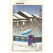Kawase Hasui: A Walk in the Snow - Asian Collection Internet Auction