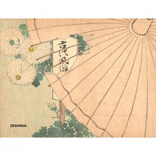 Shibata Zeshin: Umbrella and chrysanthemums - Asian Collection Internet Auction