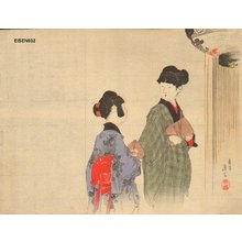 Tomioka Eisen: Mother and daughter - Asian Collection Internet Auction