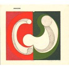 Amano, Kazumi: UCHI TO SOTO TO (Inside Outside) - Asian Collection Internet Auction