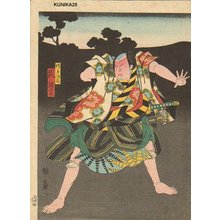 Utagawa Kunikazu: Yakusha-e (actor print), Actor ARASHI RIKAN - Asian Collection Internet Auction