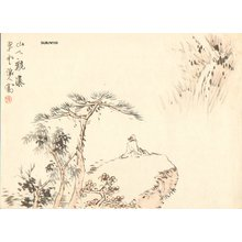 Komuro, Suiun: Hermit and waterfall - Asian Collection Internet Auction