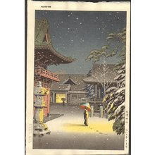Tsuchiya Koitsu: NEZU Shrine in Snow - Asian Collection Internet Auction
