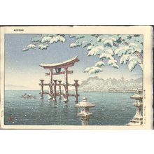 Tsuchiya Koitsu: MIYAJIMA in the Snow - Asian Collection Internet Auction