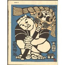 Mori Yoshitoshi: TORI NO ICHI festival at OTAKA shrine - Asian Collection Internet Auction