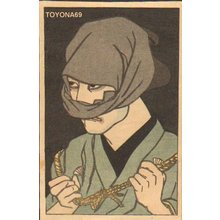 Yamamura, Toyonari: Actor KICHIEMON in the role of TOJURO - Asian Collection Internet Auction