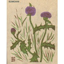 Kawakami Sumio: Thistle - Asian Collection Internet Auction