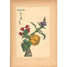 稲垣知雄: HANA SANSHU (three flowers) - Asian Collection Internet Auction
