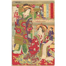 Utagawa Fusatane: MOROKOSHI and NAGAO of OWARIYA - Asian Collection Internet Auction