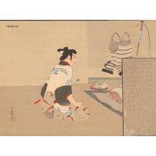 北野恒富: Samurai YATO EMOSHICHI - Asian Collection Internet Auction