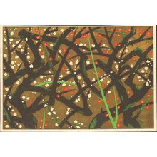 Unknown: Plum tree - Asian Collection Internet Auction