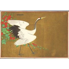 Unknown: Crane - Asian Collection Internet Auction