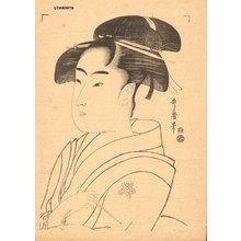 喜多川歌麿: Courtesan - Asian Collection Internet Auction