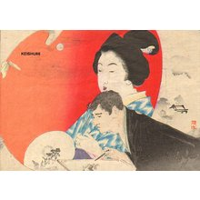 武内桂舟: Young painter and beauty - Asian Collection Internet Auction