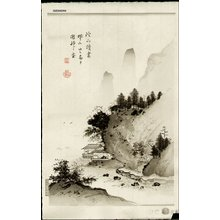 Izuno, Gizan: Reading in the Mountain - Asian Collection Internet Auction