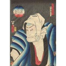 二代歌川国貞: Actor Nakamura Utaemon as Sanrin Fusahachi - Asian Collection Internet Auction
