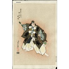 Hasegawa Sadanobu III: Kanjin-cho Benkei - Asian Collection Internet Auction