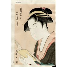 Kitagawa Utamaro: Courtesan Ochie - Asian Collection Internet Auction