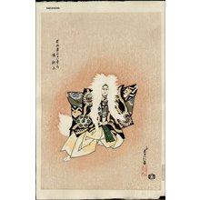Hasegawa Sadanobu III: Kagamijishi (lion dance) - Asian Collection Internet Auction