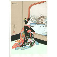 代長谷川貞信〈3〉: Geisha Girl in Winter - Asian Collection Internet Auction