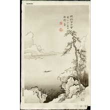 Izuno, Gizan: Fishing in the cold river - Asian Collection Internet Auction