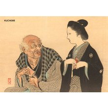 Tomioka Eisen: Madame of brothel pays slave trader - Asian Collection Internet Auction