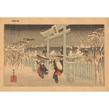 歌川広重: Views of Kyoto, Gion Shrine - Asian Collection Internet Auction