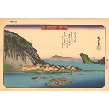 Utagawa Hiroshige: Eight Views of Kanazawa, Nojima Island - Asian Collection Internet Auction