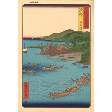 Utagawa Hiroshige: - Asian Collection Internet Auction