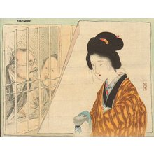 富岡英泉: BIJIN (beauty) leaving public bath - Asian Collection Internet Auction