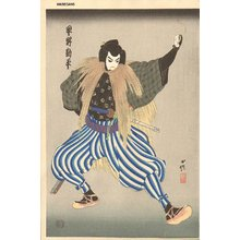 Hasegawa Konobu: Hayano Kanpei - Asian Collection Internet Auction