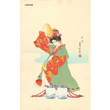 Hasegawa Konobu: Shiokumi - Asian Collection Internet Auction