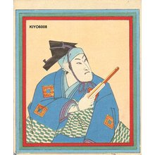 鳥居清忠: Actor Ichikawa - Asian Collection Internet Auction