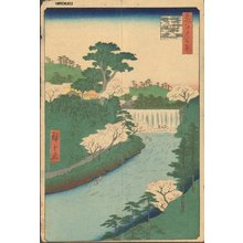 Utagawa Hiroshige: Dam on Otonashi River near Oji - Asian Collection Internet Auction