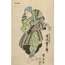歌川国安: Actor Ichikawa Danjuro VIII as Genshichi - Asian Collection Internet Auction