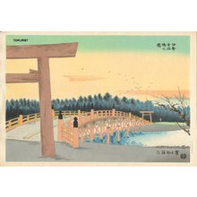 徳力富吉郎: Uji Bridge in Ise Shrine - Asian Collection Internet Auction