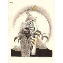 岩見禮花: Ode to the Sea - E - Asian Collection Internet Auction
