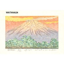 Watanabe, Yuji: CHOUYOU FUJI (Mt. Fuji at sunrise) - Asian Collection Internet Auction