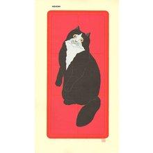 Nishida, Tadashige: Pose (14) - Asian Collection Internet Auction