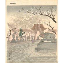 Tokuriki Tomikichiro: Kitano Shrine - Asian Collection Internet Auction