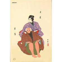 Hasegawa Konobu: Hisamatsu and Kyuusaku - Asian Collection Internet Auction