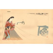 Ishikawa Toraji: Heroine Toragozin in SOGA - Asian Collection Internet Auction