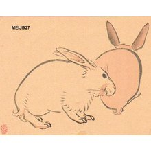 Takeuchi, Seiho: Rabbits - Asian Collection Internet Auction