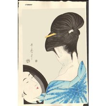 Kitagawa Utamaro: BIJIN-E (beauty) - Asian Collection Internet Auction