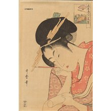 喜多川歌麿: Courtesan Hanaogi of Ogiya - Asian Collection Internet Auction